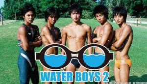 WATER BOYS2